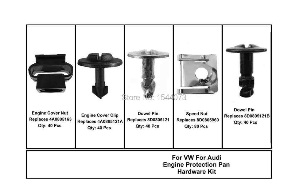 60 шт. Зажимы гайка Булавки для Audi A4 A6 S6 для VW Passat B5 awd Двигатели для автомобиля защиты кастрюлю Аппаратные средства комплект 4a0805121a 8d0805121b 8d0805960