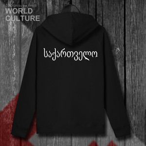 Image 3 - Georgia GEO Georgian mens fleeces hoodies winter jerseys men jackets and tracksuit clothes casual nation zipper coats new 2018