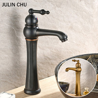 Black Bathroom Faucet Brass Hot Colder Water Mixer Basin Tap Brush Oil Rubbed Bronze Bathroom Basin Sink Tap Antique Water Taps