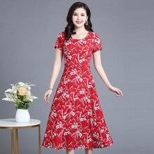 Summer new womens cotton silk dress woman floral round neck waist short sleeve print plus size S-5XL