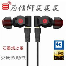 New SENFER XBA 6in1 1DD+2BA Hybrid 3 Drive Unit earphones In Ear DJ HIFI Earplhone Monitor IEM With MMCX Interface Free Shipping