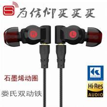 SENFER XBA 6in1 1DD + 2BA hybride 3 unités de commande écouteurs dans loreille DJ HIFI écouteurs moniteur IEM avec Interface MMCX K3003 SE846 A5 A3