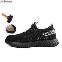 Новые мужские дышащие сетчатые уличные рабочие ботинки со стальным носком Мужская обувь с защитой от проколов кроссовки