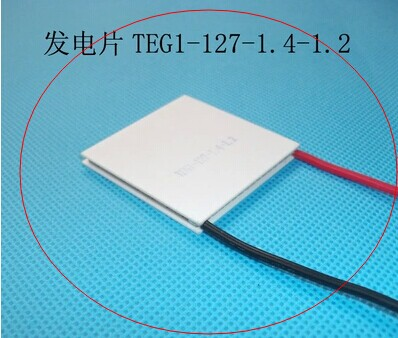 Semiconductor thermoelectric chip, power generation module, TEG1-127-1.4-1.2 hot surface, temperature 200 degreesSemiconductor thermoelectric chip, power generation module, TEG1-127-1.4-1.2 hot surface, temperature 200 degrees