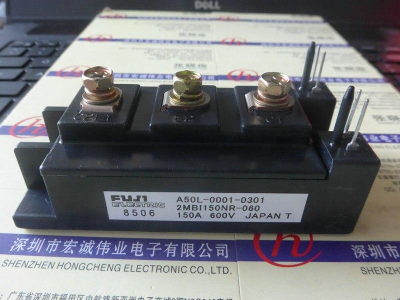 2MBI150NR-060 power module стоимость