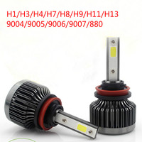 1pair H1 H3 H4 H7 H8 H9 H11 H13 9004 9005 9006 9007 880 Car LED