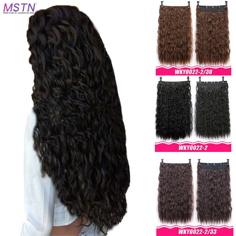MSTN 22-inch female black natural thick long curly hairpiece 5 clips in hair extension   headwear