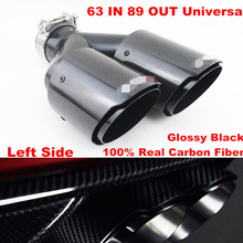 Universal Car exhaust 63mm left side Daul Muffler Carbon Fiber