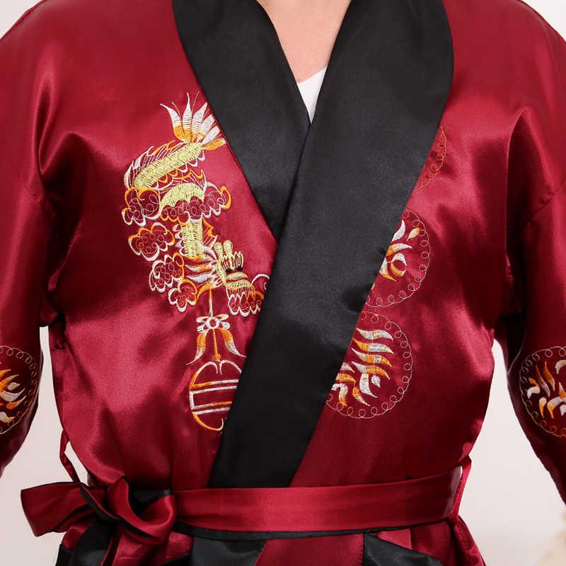 2 サイド刺繍ドラゴン男性サテン着物ローブガウン黒赤リバーシブルバスローブカジュアルナイトウェアパジャマとベルト