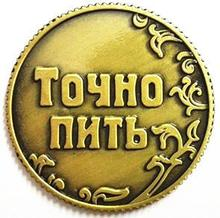 Free shipping commemorative coins numismatic history of football souvenirs Cheerleading