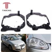 TAOCHIS Car Styling Retrofit adapter frame Headlight Bracket for VW VOLKSWAGEN SAGITAR Hella 3R G5 5 Koito Q5 Projector lens