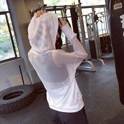 Fitness Breathable Women Hooded Hoodie Sweatshirt Women Long Sleeve Mesh Hollow Out Sweatshirt Tracksuit Hoodies Women Moletom 1