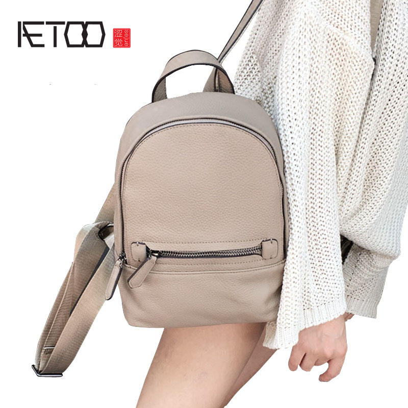 AETOO New Korean version of the leather shoulder bag Korean version of the wind cowhide backpack casual wild fashion simple fash aetoo first layer of leather shoulder bag female bag korean version of the school wind simple wild casual elephant pattern durab