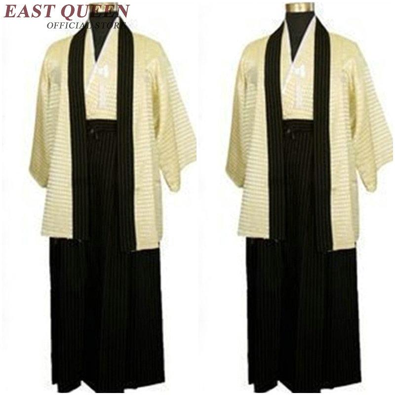 Japanese Men Clothes