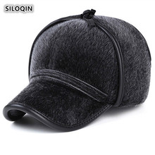 цены SILOQIN Winter Elderly Men Warm Ear Protection Baseball Caps Fashion New Windproof Cold Protection Fixed Wind Rope Tongue Cap