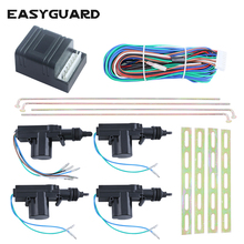 Quality Universal 1master 3 central door locking actuators DC12V compatible with car alarm system