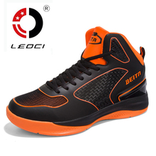 LEOCI Brand Men Basketball Shoes High Quality Hard-Wearing Sport Shoes Basketball Sneakers Breathable Zapatillas Basquet