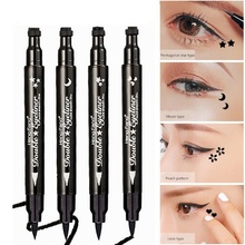Lokai Long Lasting Double Headed Black Seal Eyeliner Stamp Tattoo Makeup Moon Star