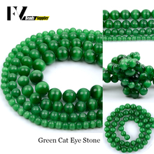 4mm-12mm Green Cat Eye Opal Stone Round Beads Accessories Natural Gem For Needlework Jewelry Making Bracelet Necklace 15