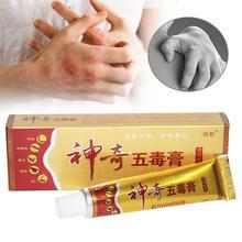 YIGANERJING Crema para Psoriasis, pomada para Psoriasis, Dermatitis, eczematoide, pomada para tratamiento de la piel