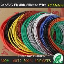 10 м 32.8FT-26 awg Гибкая силиконовая Провода rc кабель 26AWG 30/0. 08TS внешний Диаметр 1.5 мм с 10 Цвета выбрать