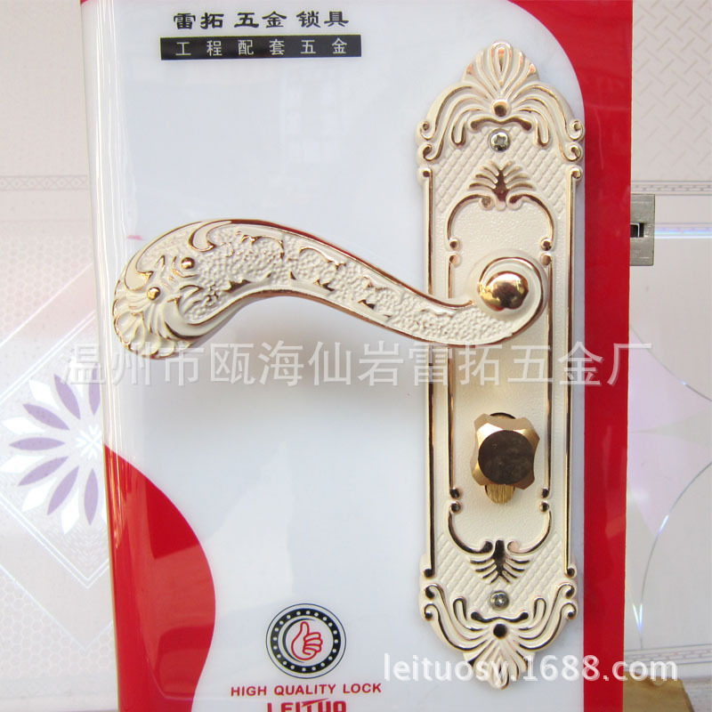 2018 Padlock Ivory White Hand Lock Manufacturers Selling High-end European Aluminum Alloy Indoor Door Hardware Wholesale 901-2 2018 padlock ivory white hand lock manufacturers selling high end european aluminum alloy indoor door hardware wholesale 901 2