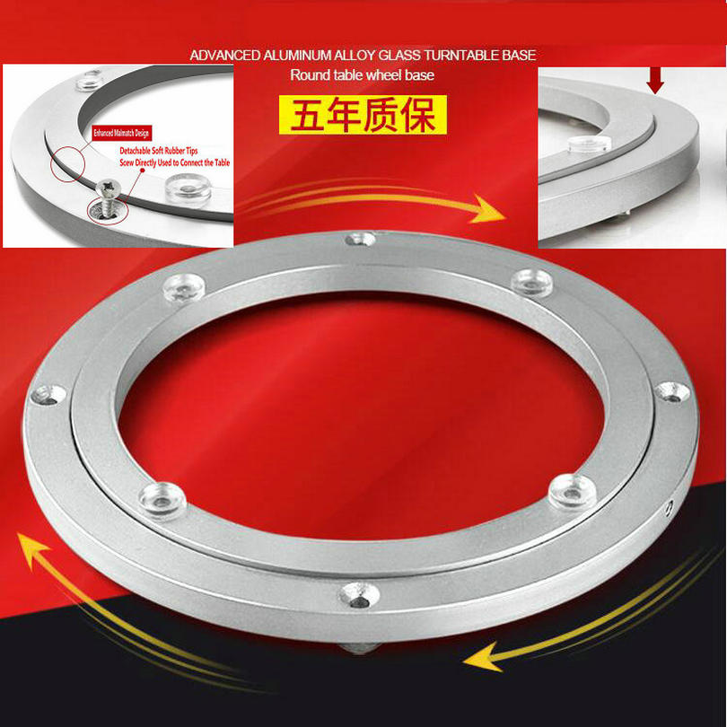HQ MM01 Two Layers Malmatch Design HEAVY DUTY Muted Aluminium Alloy Lazy Susan Round Swivel Turntable Bearing For Dining Table
