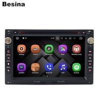 Besina 2G RAM 7 Inch Android 7 1 Car DVD Player For VW Volkswagen PASSAT B5