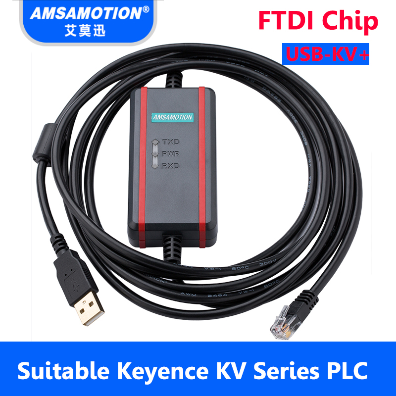 цена Suitable Keyence KV Series PLC Data line USB-KV+ Download line