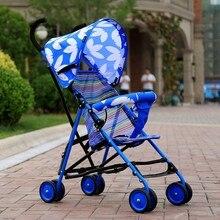 Новая детская коляска на четырех колесах, детская коляска на колесиках, легкая переносная коляска для путешествий, детская коляска