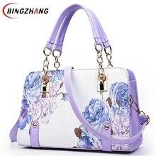 Pochette luxus Malerei blumen Kette Frauen Bag berühmte designer geldbörsen und handtaschen damen taschen sac ein haupt L4-2689