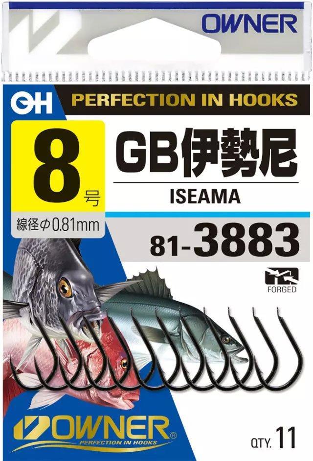 OWNER ISEAMA Hooks Super Light Sharp Barbed Hook Carp Catfish Squid Crank Hooks Carbon Steel Black Fishing Hooks Anzol Pesca