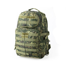 super light 50x25x30cm 37L tactical molle backpack water-proof oil-proof for hunting camping bag PP5-0053