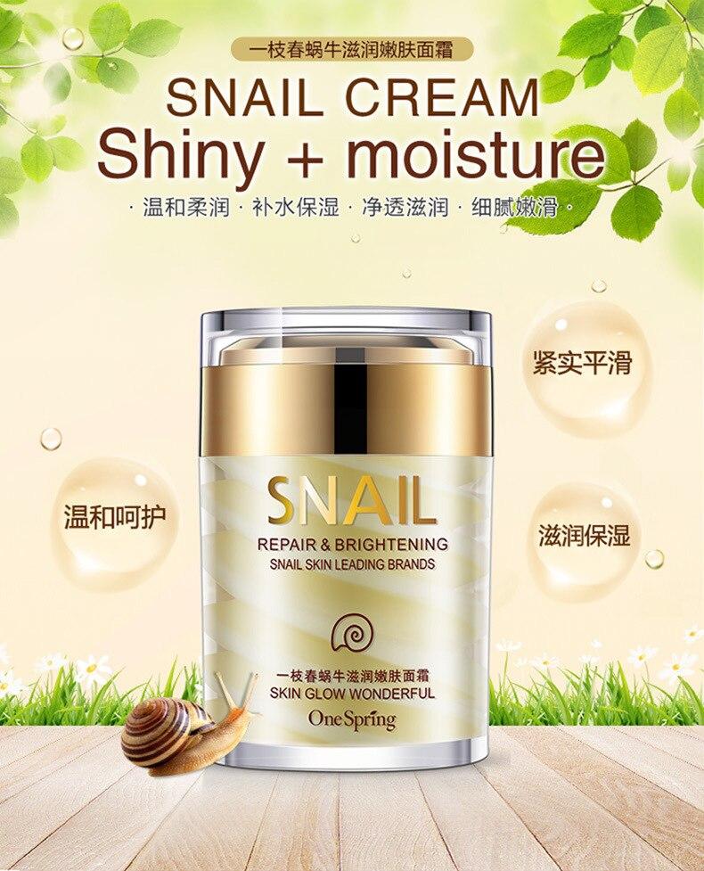 One spring snail moisturizing skin rejuvenation cream tender skin facial cream care