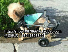 Dog wheelchair / Pet wheelchair / dog scooter / wheelchair / paralyzed dog hind leg wheelchair / disabled dog cart