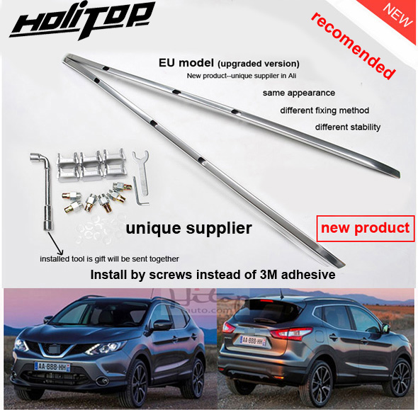 screw fixing roof rack roof rail roof bar for Nissan New QASHQAI 2014-2018 ,two choices,quality supplier,carry luggage 120KGscrew fixing roof rack roof rail roof bar for Nissan New QASHQAI 2014-2018 ,two choices,quality supplier,carry luggage 120KG