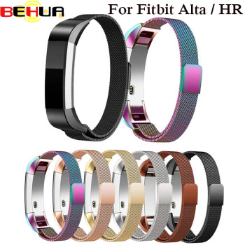 Magnetic Closure Bracelet Milanese Strap Watch Band For Fitbit Alta Band Fit Bit Alta HR Replacement Wristband Smart Accessories cool denim chain strap for fitbit alta smart watch frontier classic bracelet for fitbit alta hr trend wristband accessories