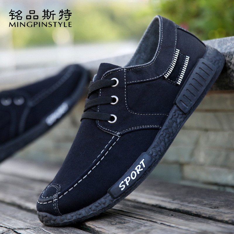 Mingpinstyle 2018 In The Fall New Style Men's Fashion Vulcanize Shoes Canvas Summer Sneakers Breathable Male Shoes
