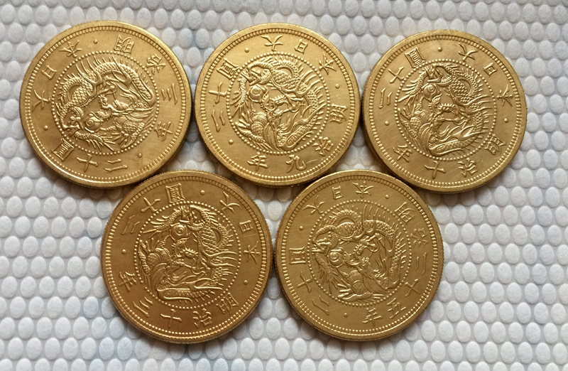 Japan 20 Yen - Meiji 3,9,10,13,25 years coin copy 35.06mm Gold plated