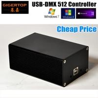 Martin USB DMX 512 Controller NEW ADVANCED USB 512 CONTROLLER USB DMX512 SD Card Controller SUPPORT