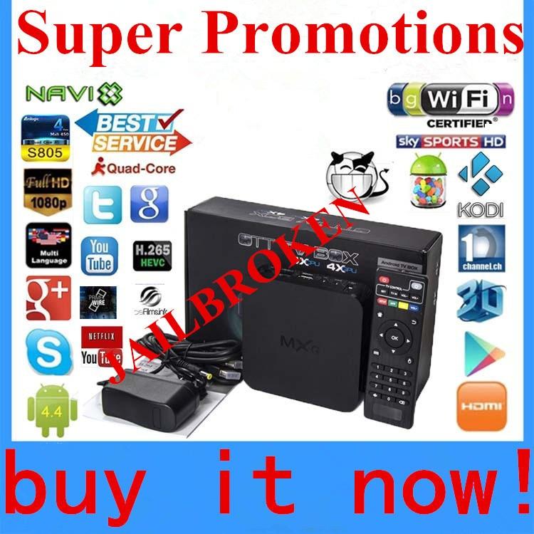 MXQ tv box,android tv box,Kodi Pre installed Amlogic S805