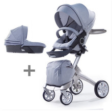 2017 Brand baby strollers DSLAND high landscape baby car V3 V4 V5 V6 new version 2 in 1 baby strollers