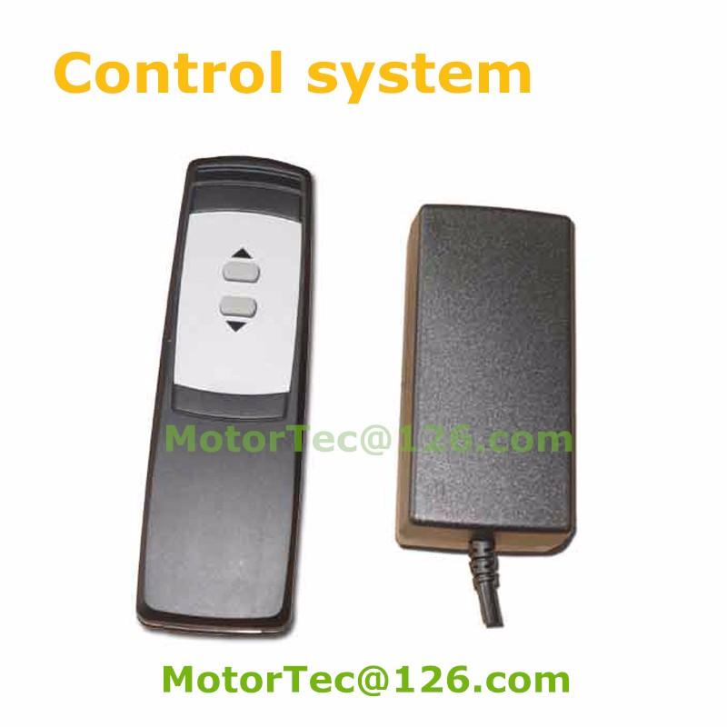 MT TV lift control system