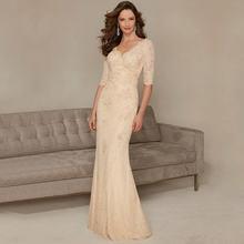 Женское кружевное платье русалка Элегантное Длинное цвета шампанского