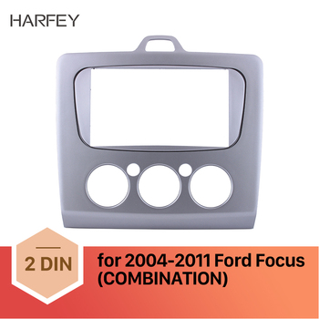Harfey Car Double Din Refitting Stereo Panel Frame Fascia Trim Kit For Ford 2004 2005 2006 2007 2008 2009-2011 Focus Dash CD GPS image