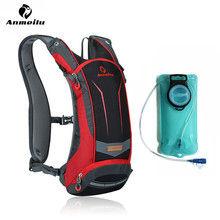 Anmeilu 2L Water Bag 8L Hydration Backpack Ultralight Sport Camping Climbing Running Cycling Water Bladder Mochila