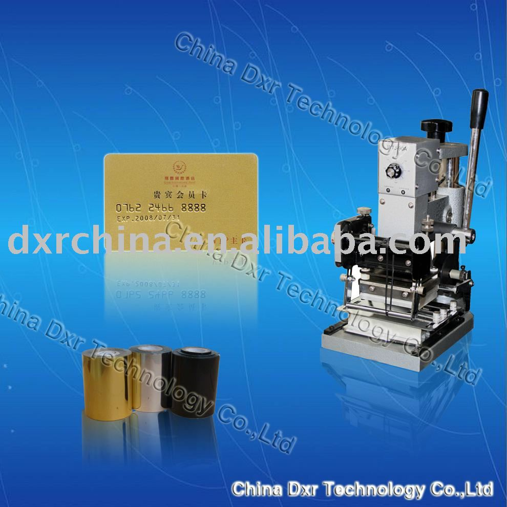 Manual Hot Foil Stamping Machine - CHINA DXR TECHNOLOGY CO LTD store