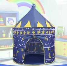 2 Colors Kids Toy Tents Children Folding Play House Portable Outdoor Indoor Toy Tent Princess Prince Castle Cubby Playhut Gifts new arrival 2 colors girl pop up outdoor indoor cottage children tent house children play game house mosquito best gifts toy