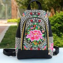 Новинка 2017 года вышивкой женские рюкзаки! Горячая цветочной вышивкой дамские винтажные торговый рюкзак Топ универсальные Национальный холст носителей