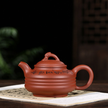 Recommended by pure manual authentic undressed ore yixing teapot high lettering kung fu qing cement teapot